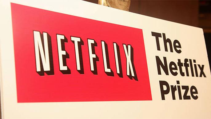 Netflix prize image